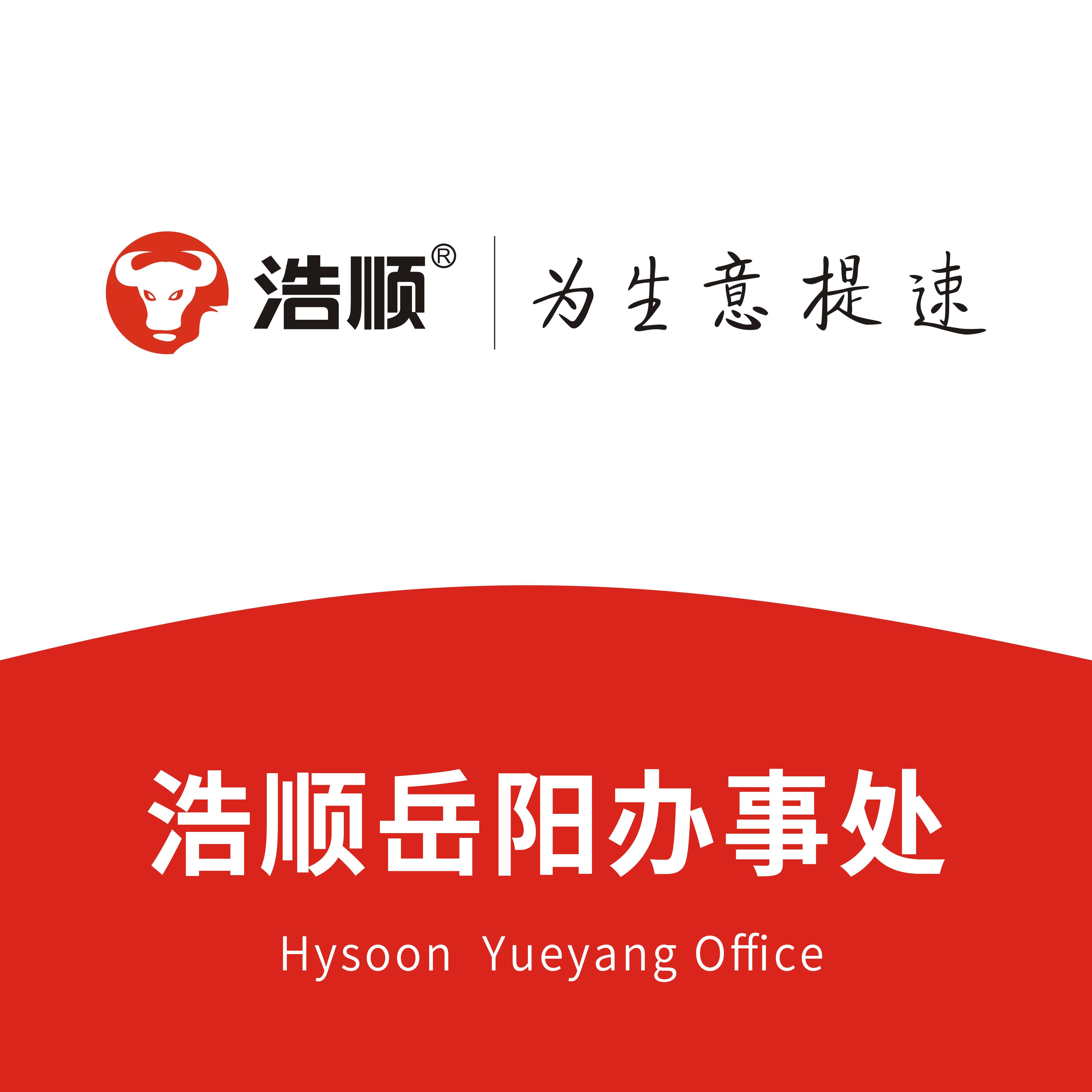 岳阳乐虎国际官方网站