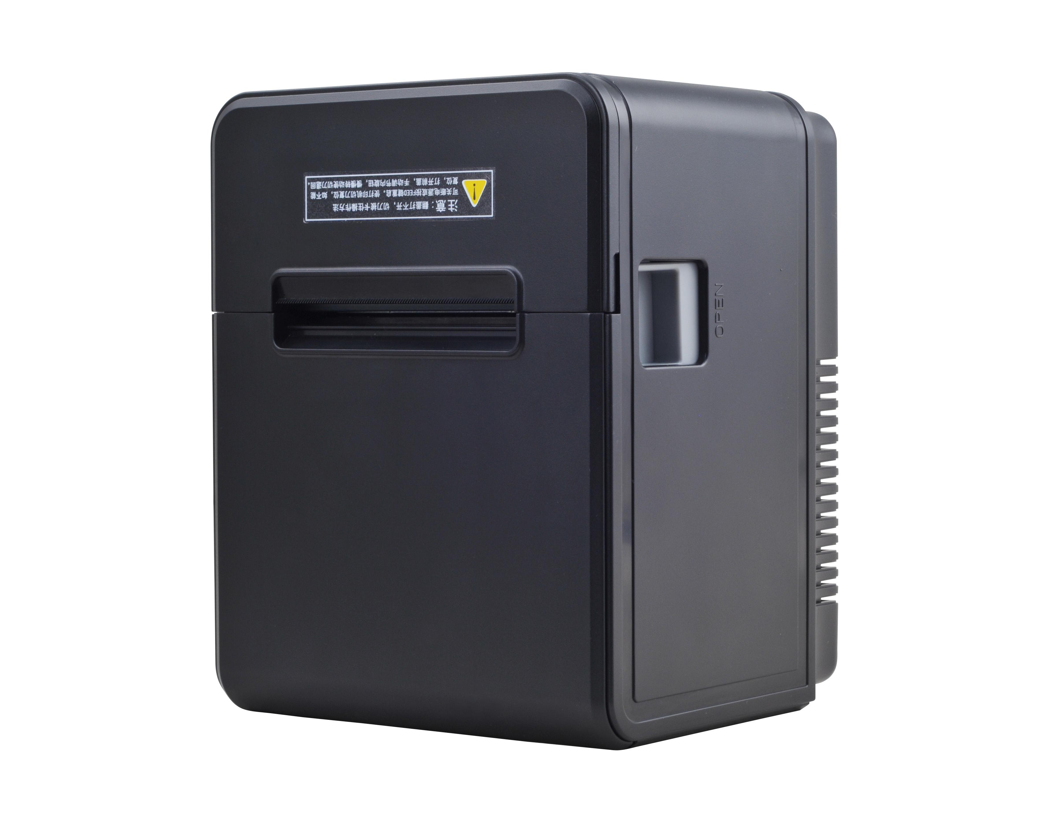 HS-8015C