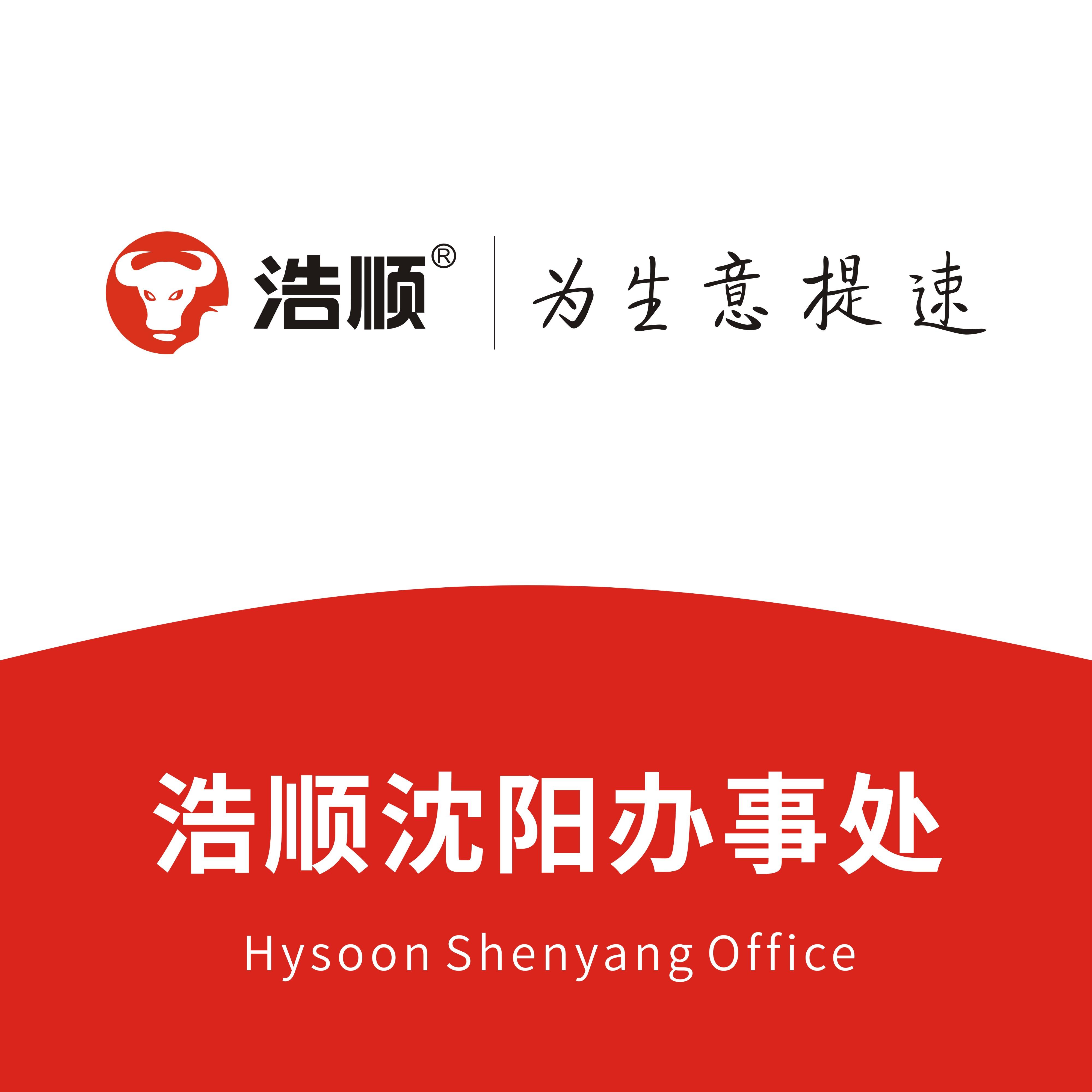 沈阳乐虎国际官方网站