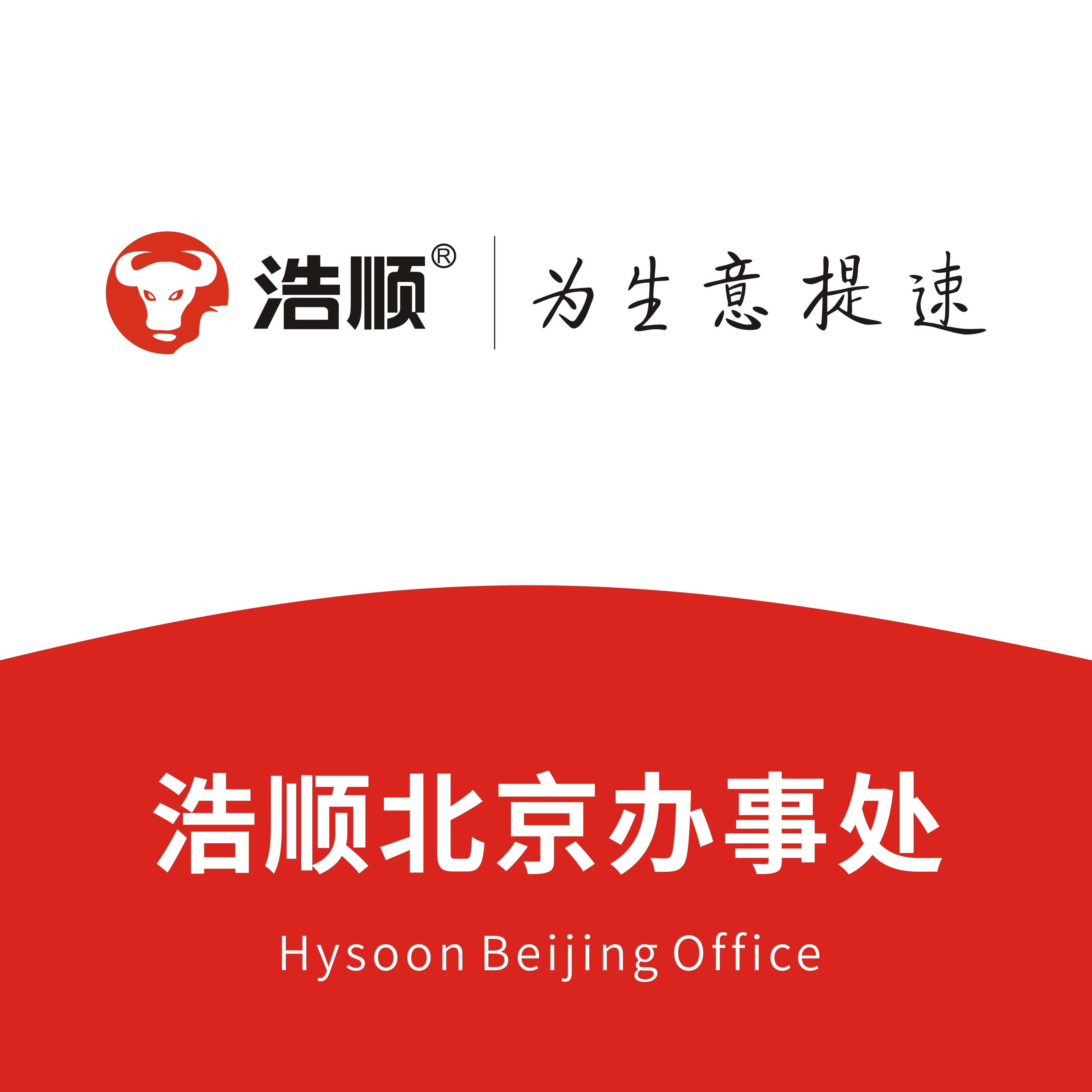北京乐虎国际官方网站