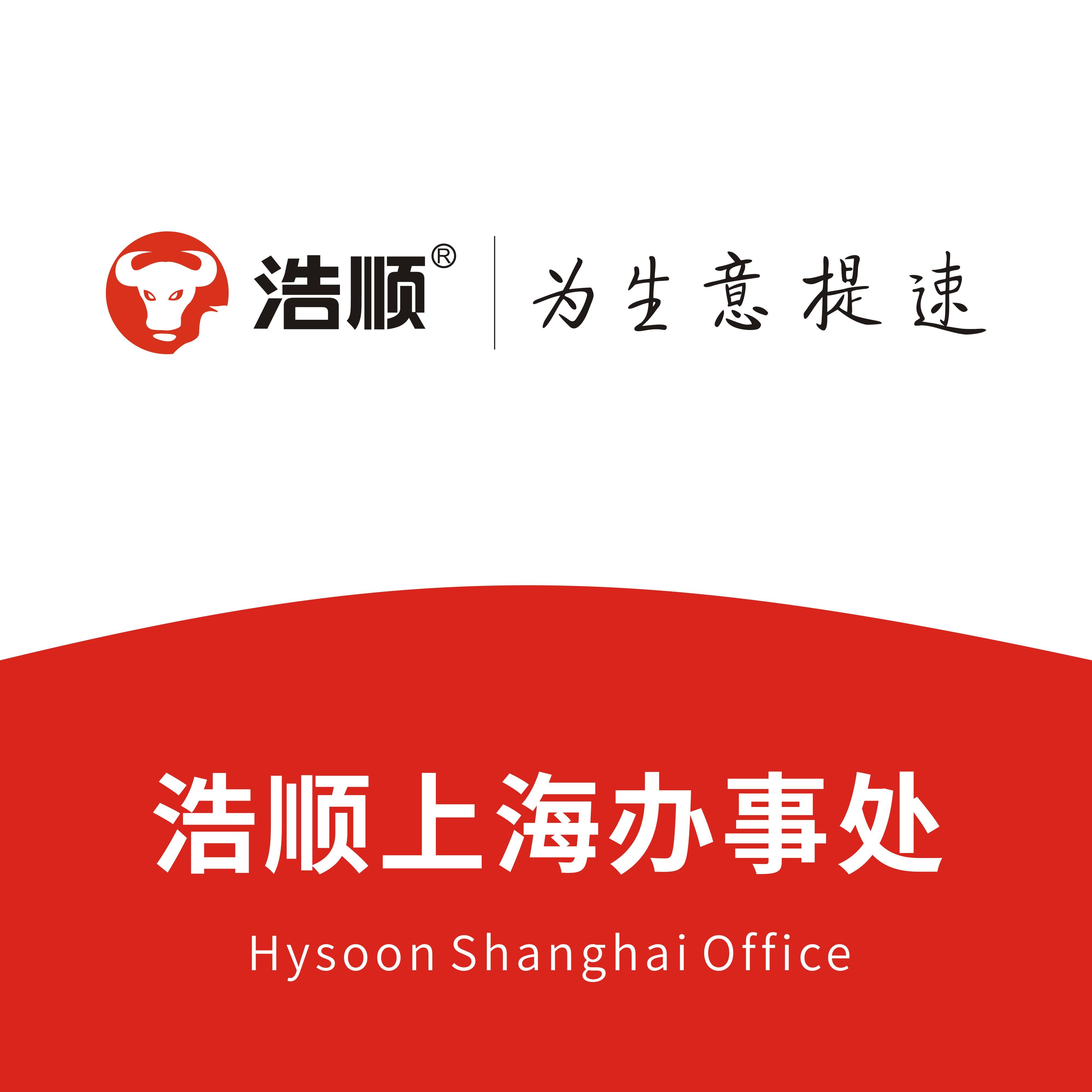 上海乐虎国际官方网站