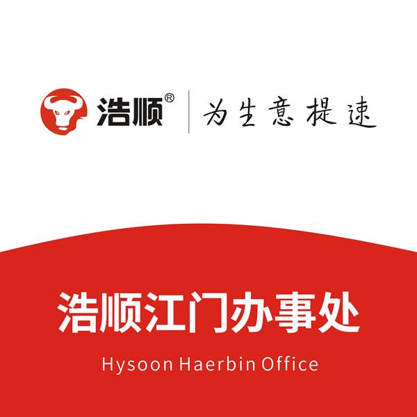 江门乐虎国际官方网站